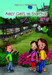 Possible cover for Molly Goes to Shanghai. It depicts Yuyuan Garden.
